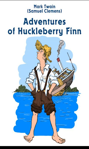 ハックルベリーフィンの冒険
