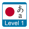 JFlashcards Level 1 Pack icon