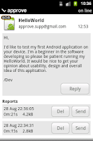 Screenshot of approve