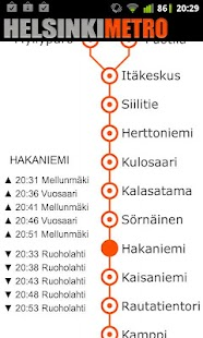 Helsinki Metro Map - screenshot