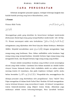 Screenshot of Pengobatan Dengan Al-Quran