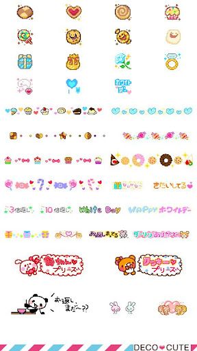 ホワイトデー Pack for DECO CUTE