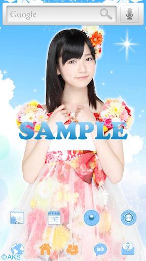 AKB48きせかえ 公式 島崎遥香-SI-