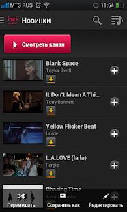 music.ivi - клипы да стеб – Miniaturansicht des Screenshots