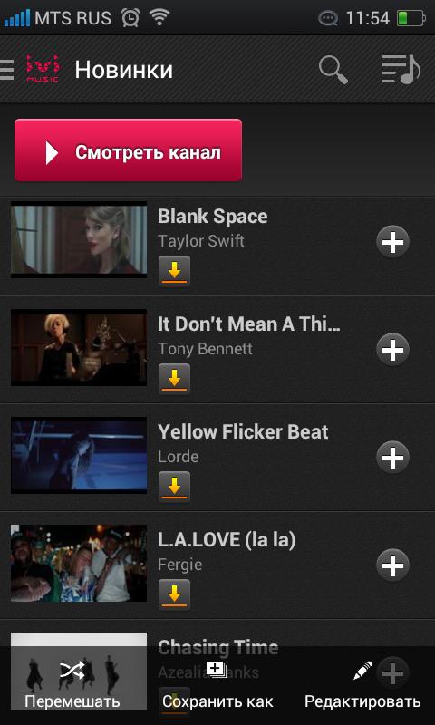 music.ivi - клипы равным образом вербункош – Screenshot