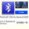 Bluetooth Confirm Switch icon