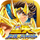 Saint Seiya terrible technique ★ party Battle [exhilarating 3DRPG]