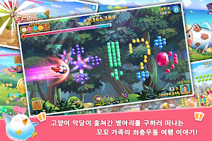 Screenshot of 꼬꼬 패밀리 for Kakao