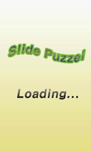 슬라이드 퍼즐 Slide Puzzel