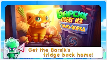 Screenshot of Barsik: Escape from New York