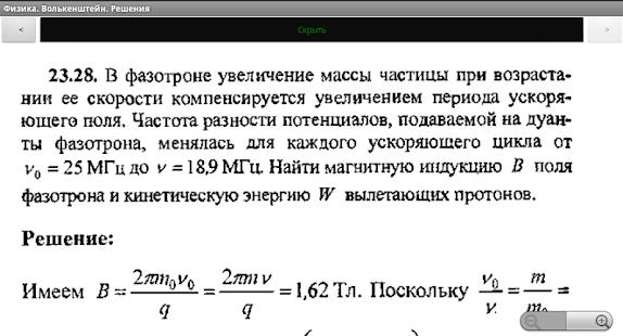 download Nonlinear Mixture