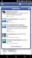 Screenshot of SocialBind (News) for Facebook