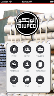 Alupco - screenshot