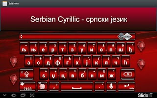 Screenshot of SlideIT Serbian Cyrillic Pack