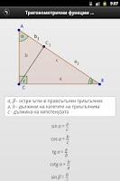 Screenshot of Trigonometria