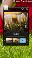 Screenshot of LG Crystal Locker
