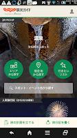 Screenshot of Jalan Japan Tourist Guide