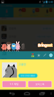 Screenshot of kakao-theme_cuty bringest