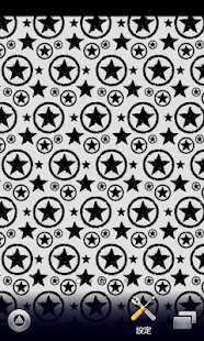 gray stars wallpaper - screenshot