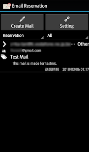 Email Reservation(Free) - screenshot