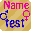 Download Android Game Personal Name Test for Samsung