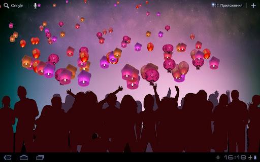 玩個人化App Chinese lanterns HD免費 APP試玩