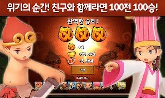 Screenshot of 수호지 for Kakao