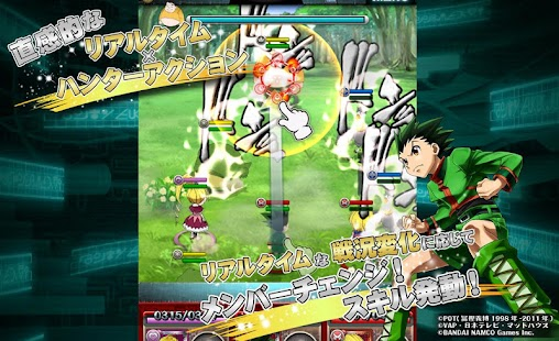 hunter × hunter Battle Allstars apk screenshot