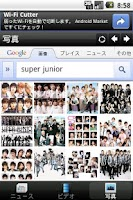 Screenshot of Super Junior Mobile