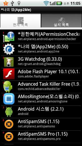App2Me