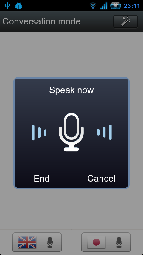 Voice Translator Pro Screenshot 1