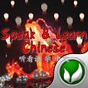 Speak & Learn Chinese icon