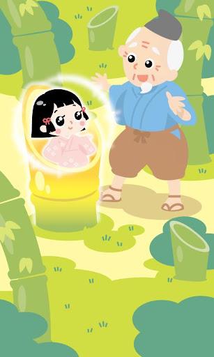 【免費漫畫App】かぐや姫-APP點子