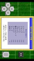 Screenshot of がちんこビーチバレー