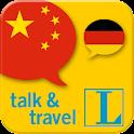 Chinesisch talk&travel icon