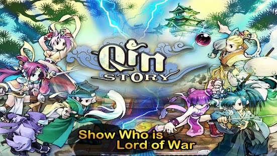 Qin Story - screenshot