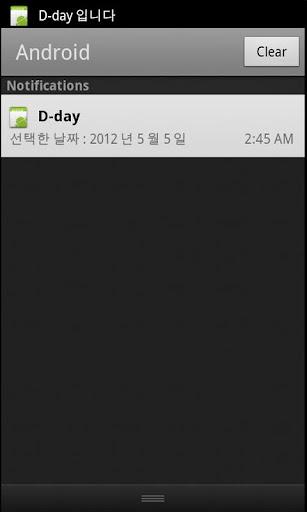 【免費工具App】스티치 D-Day-APP點子