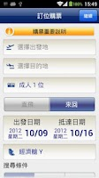 Screenshot of China Airlines