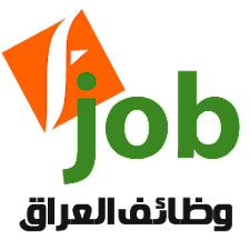 Jobs in Iraq