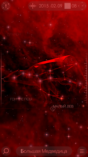 Star Walk 2 - Night Sky Guide Screenshot