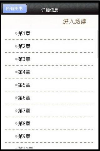 【免費書籍App】道德经好学活用(The moral good learnin-APP點子