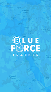 Blue Force Tracker - screenshot