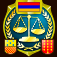 Constitution of Armenia.