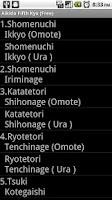 Screenshot of Aikido Fifth Kyu (Free)