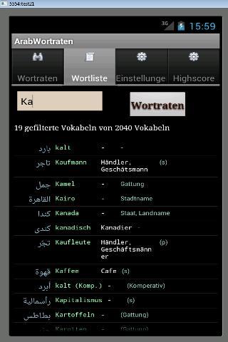 Arabische Wörter raten