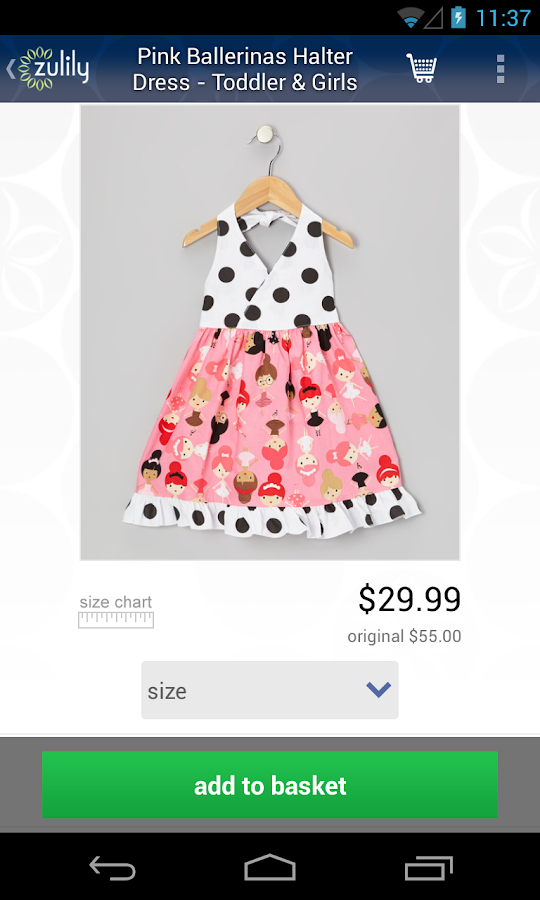 zulily Screenshot 3