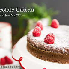 Chocolate Gateau (Chocolate Cake)