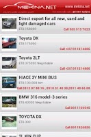 Screenshot of Mekina.net - Cars in Ethiopia