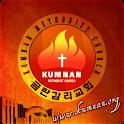 금란교회 icon