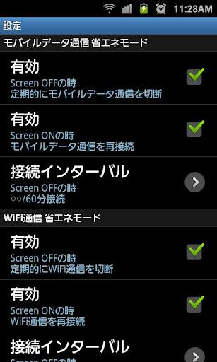【免費生產應用App】バッテリーマネージャーSteins;Gate/るか-APP點子